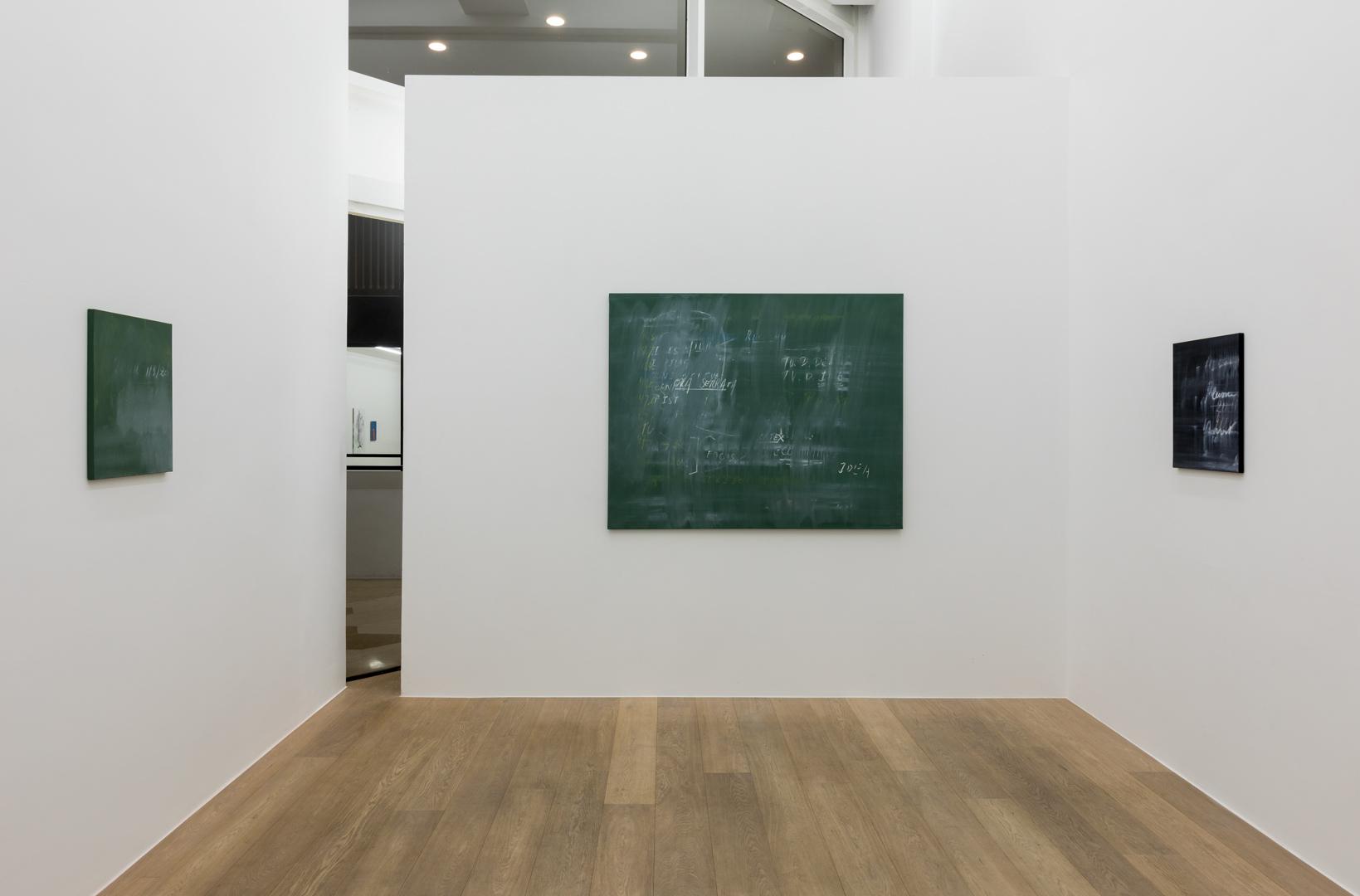 Alain Bornain. Blackboards Exhibition view. Room 2