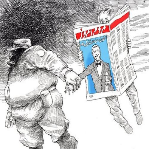 IranWire News