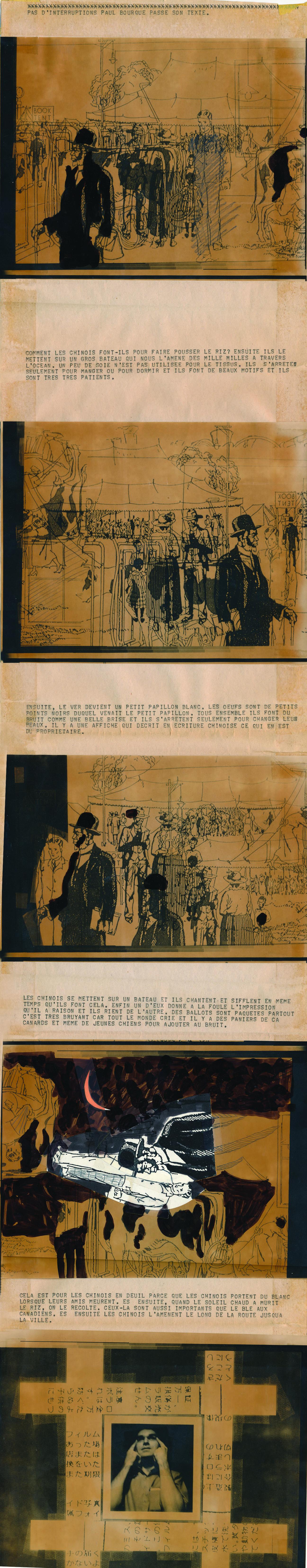 Document passé dans la machine photolaser et reconstruit. /  © Paul Édouard Bourque 1982