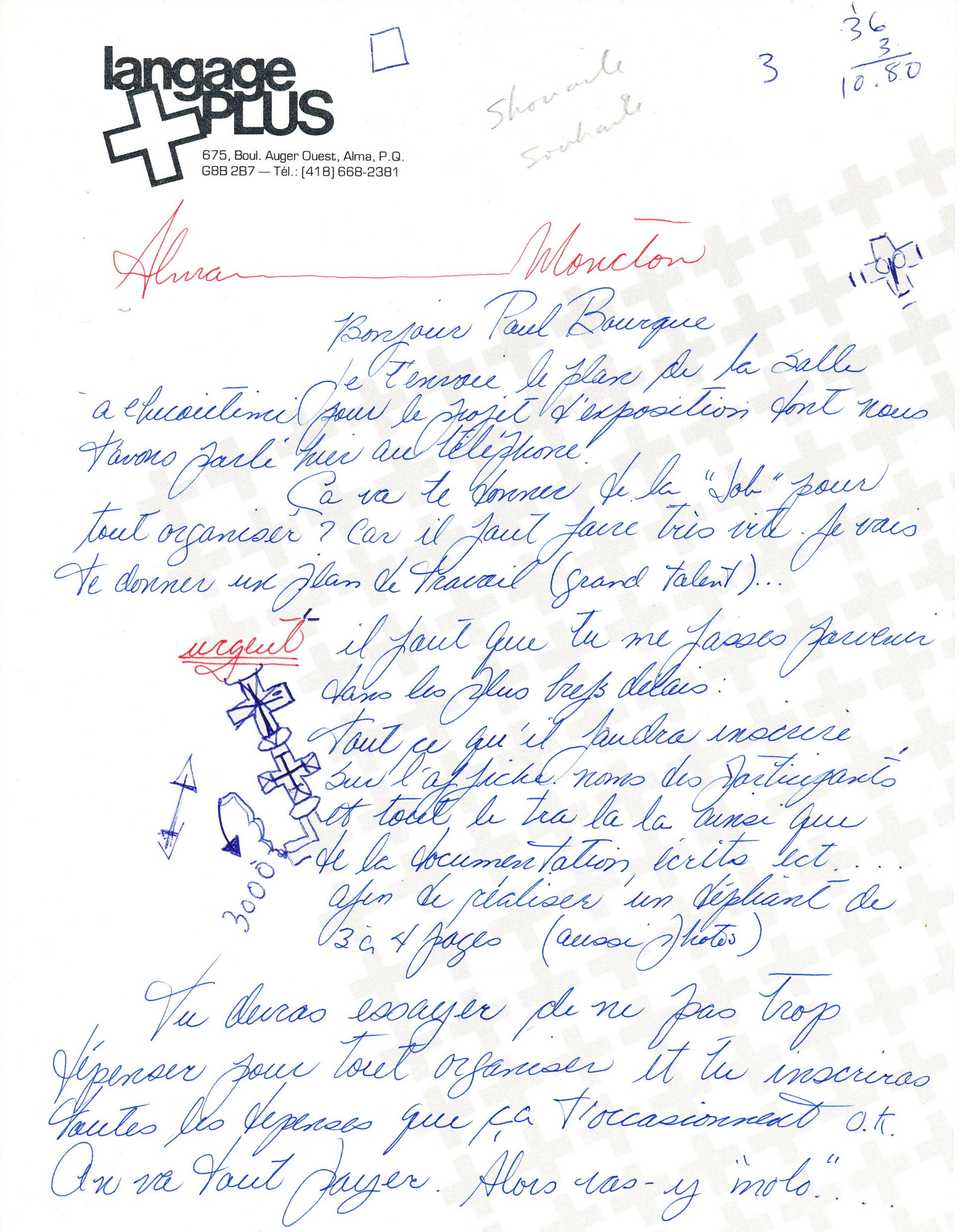 Document original : Lettre à Paul Édouard Bourque (Galerie Sans Nom)de la part de Lise Marcoux (Langage Plus ). 1/2
