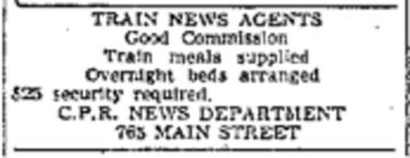 Job ad from April 3, 1957 edition of the Winnipeg Free Press