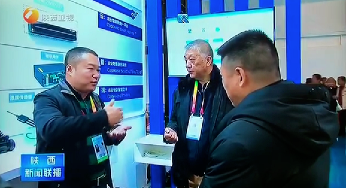 Mr. Li ( middle ), the founder of Kiwa, Mr. Lu ( first right ), executive general manager of the Kiwa's headquarter in Yangling communicate with Mr. Jianlong Hu (first left ) from Beijing Kexin Technology Co., Ltd. at CAF.