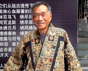 Ron Ho Portrait-2.JPG