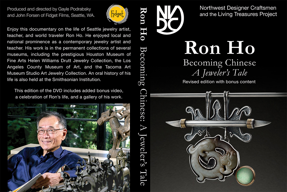 DVD-Cover-Ron-Ho-Bonus.jpg