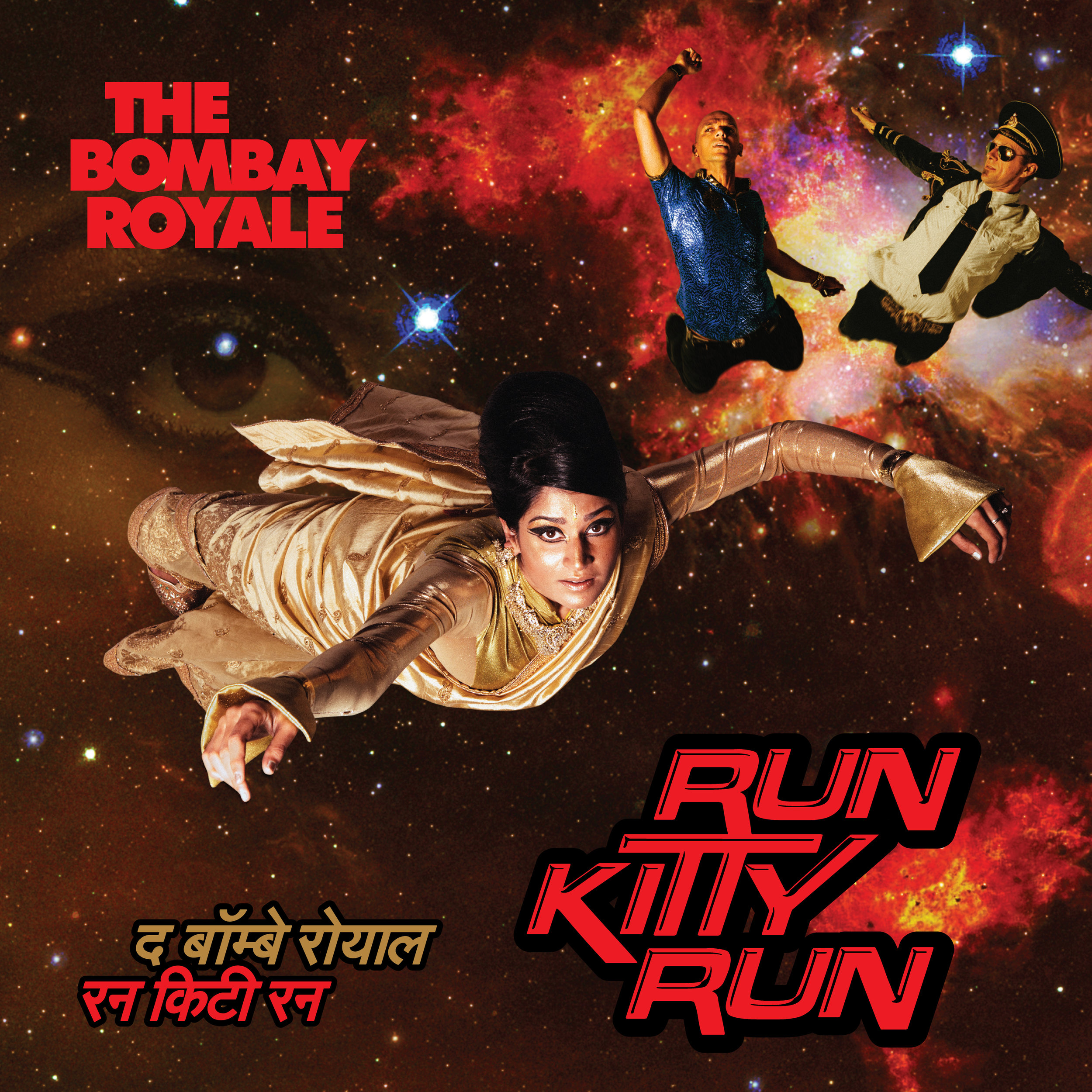 01 - HS030-Run Kitty Run-Artwork.jpg