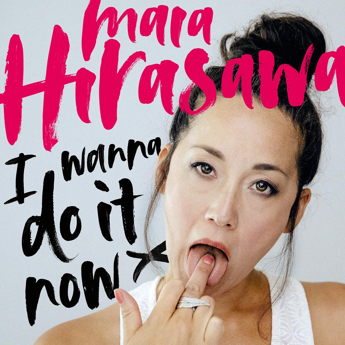 Maia HIrasawa Cover Art.jpg