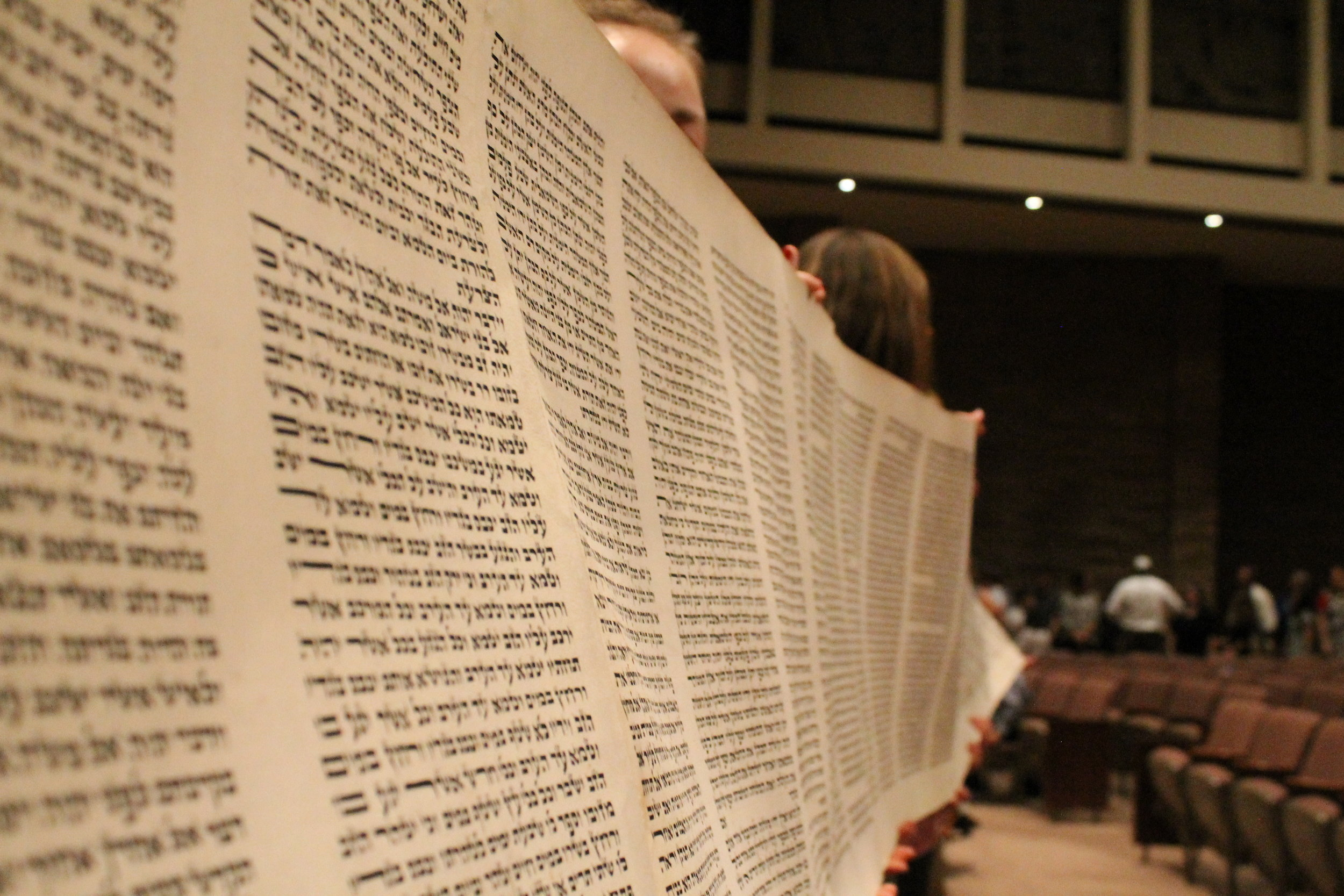 Unrolled Torah.JPG