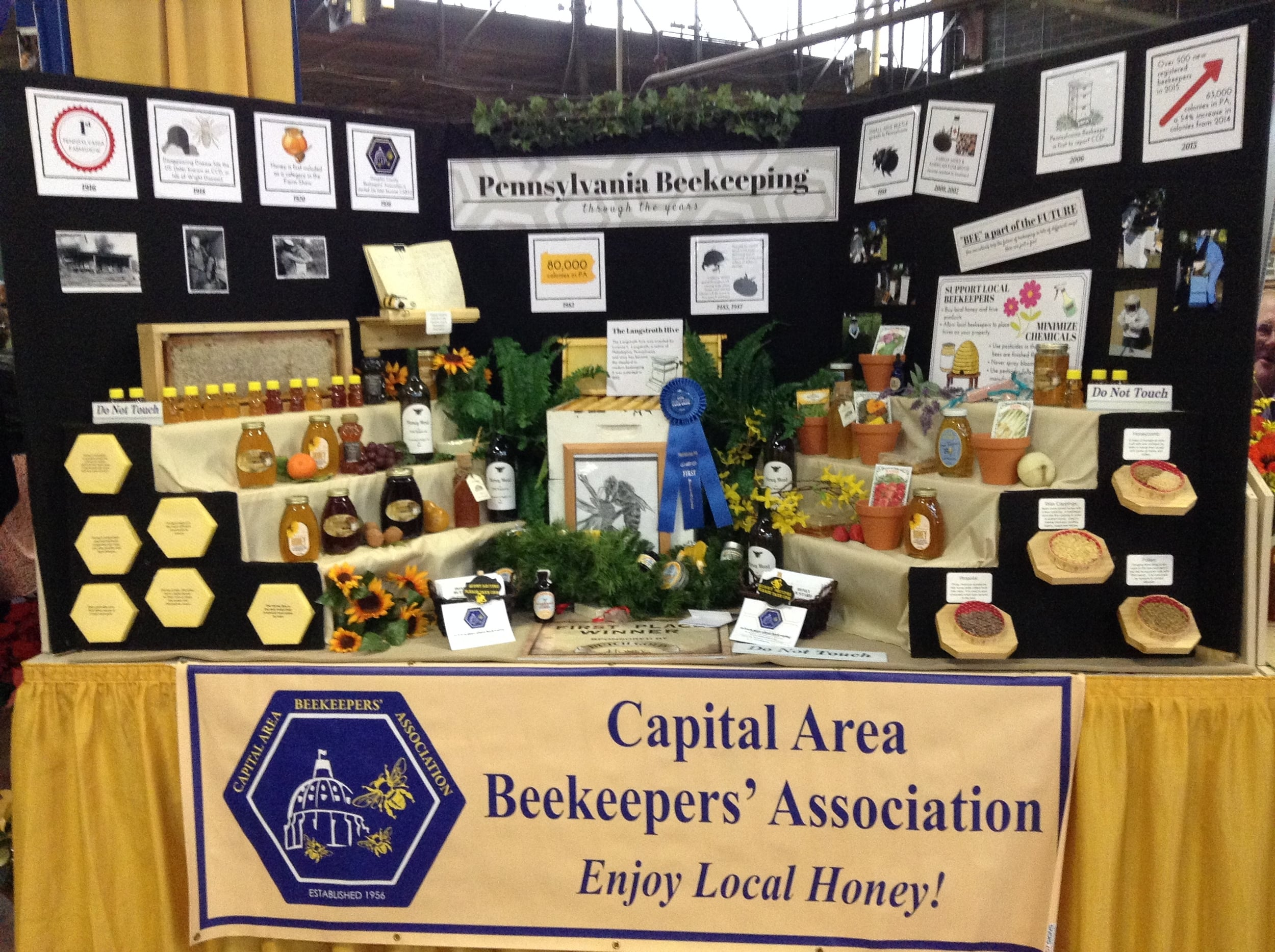 First Prize: 2016 Farm Show County or Association Collective Exhibits
