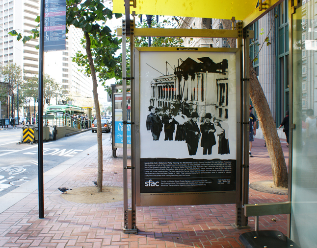 Art on Market Street Posters Series: Iconic City Hall