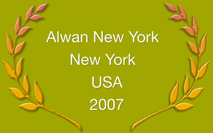 NAm_Leaves_Template_Alwan-New-York.jpg