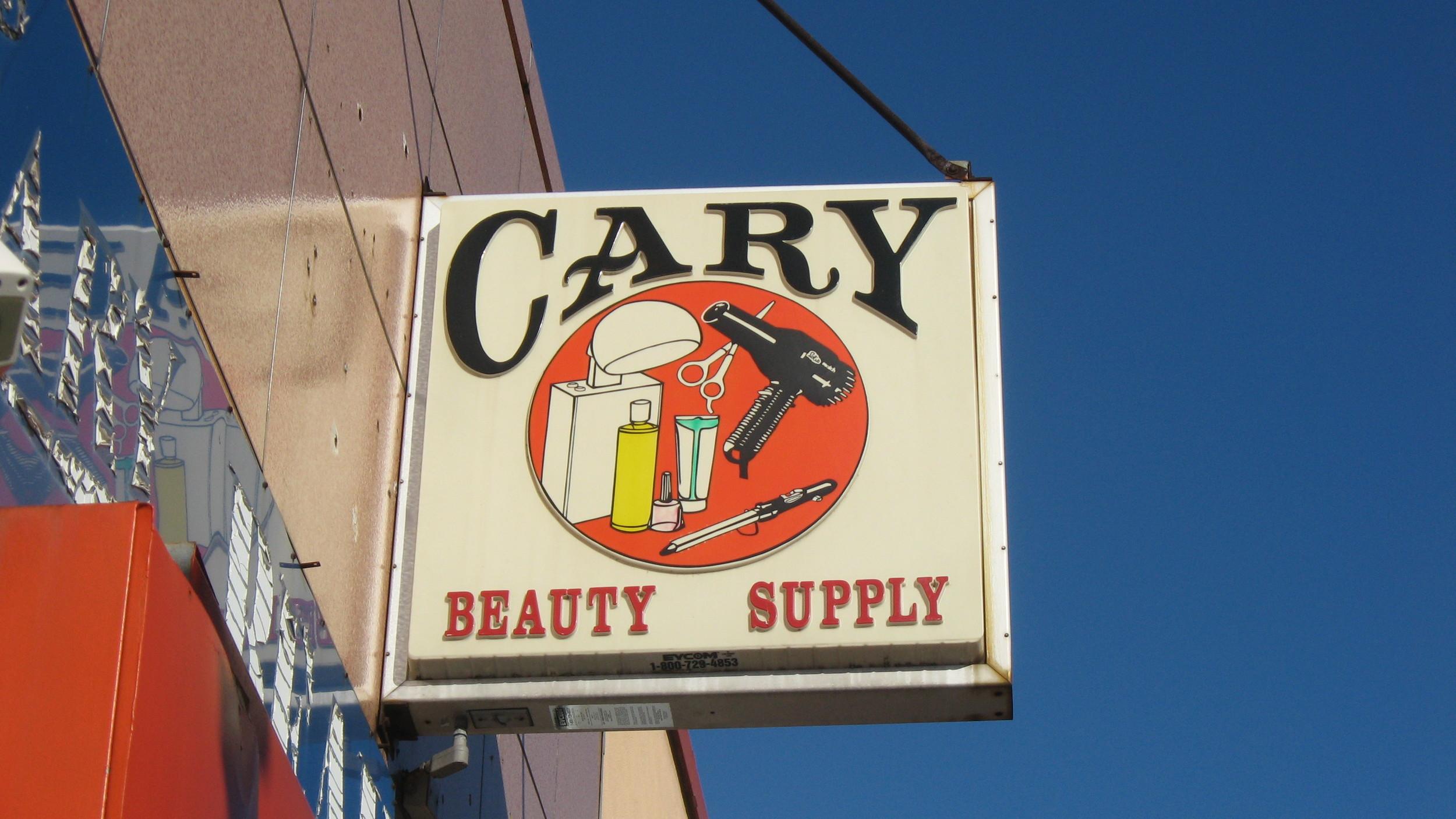 Cary Beauty Supply, Lynn, MA