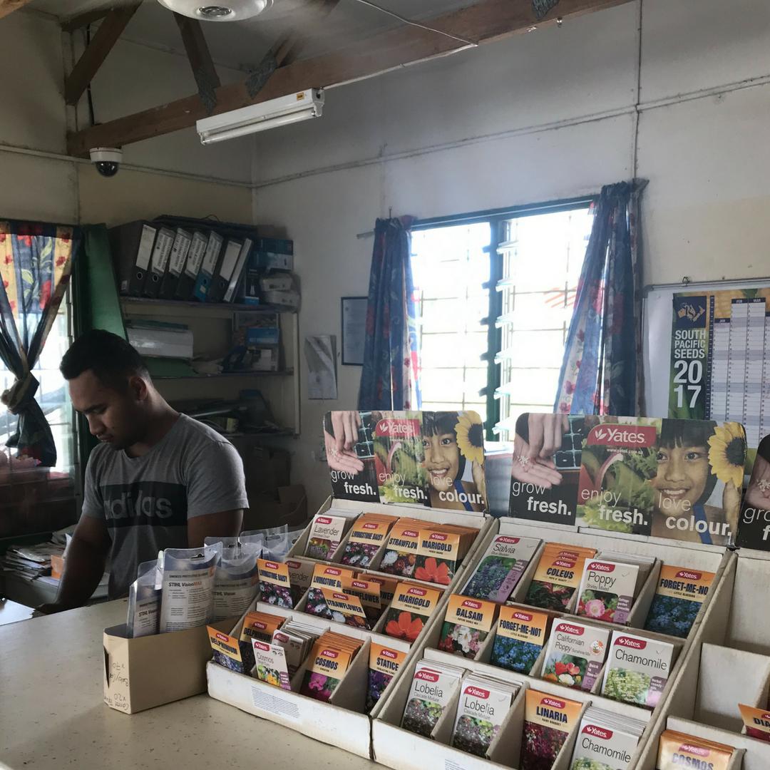 Farming Supplies Store