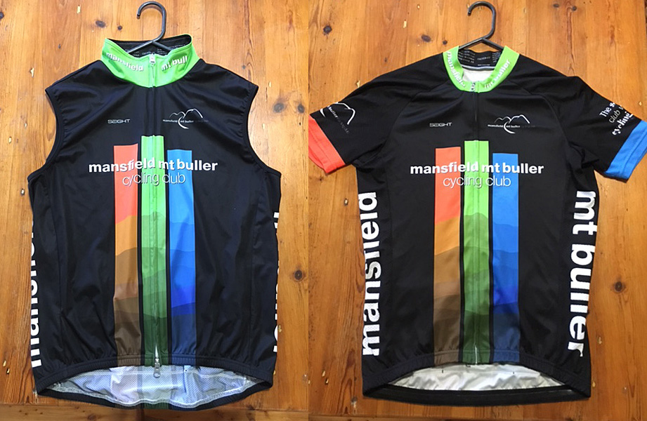 Wind vest on the left, jersey on the right.