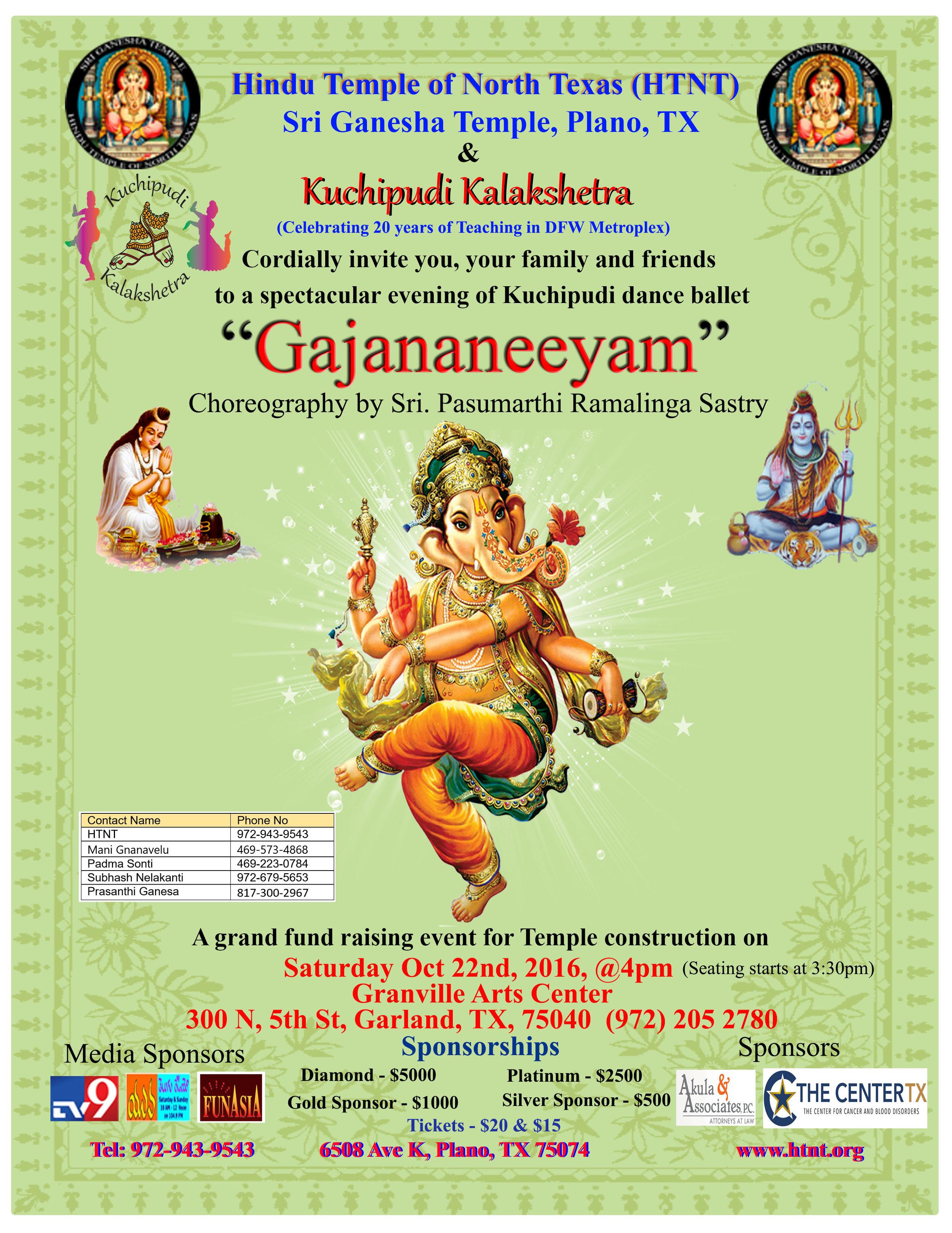 gajananeeyam-flier