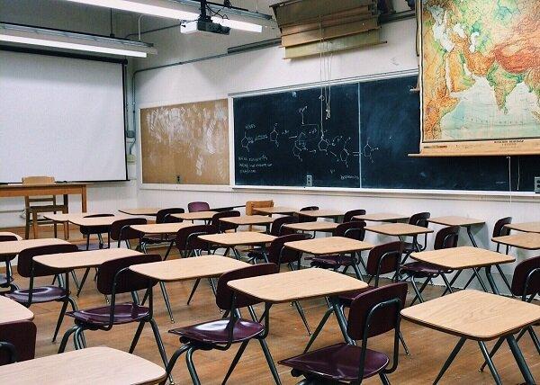 Classroom-600x400.jpg
