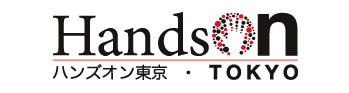 WE SUPPORT HANDS ON TOKYO