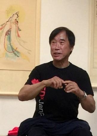 Master Li in Austin Tx
