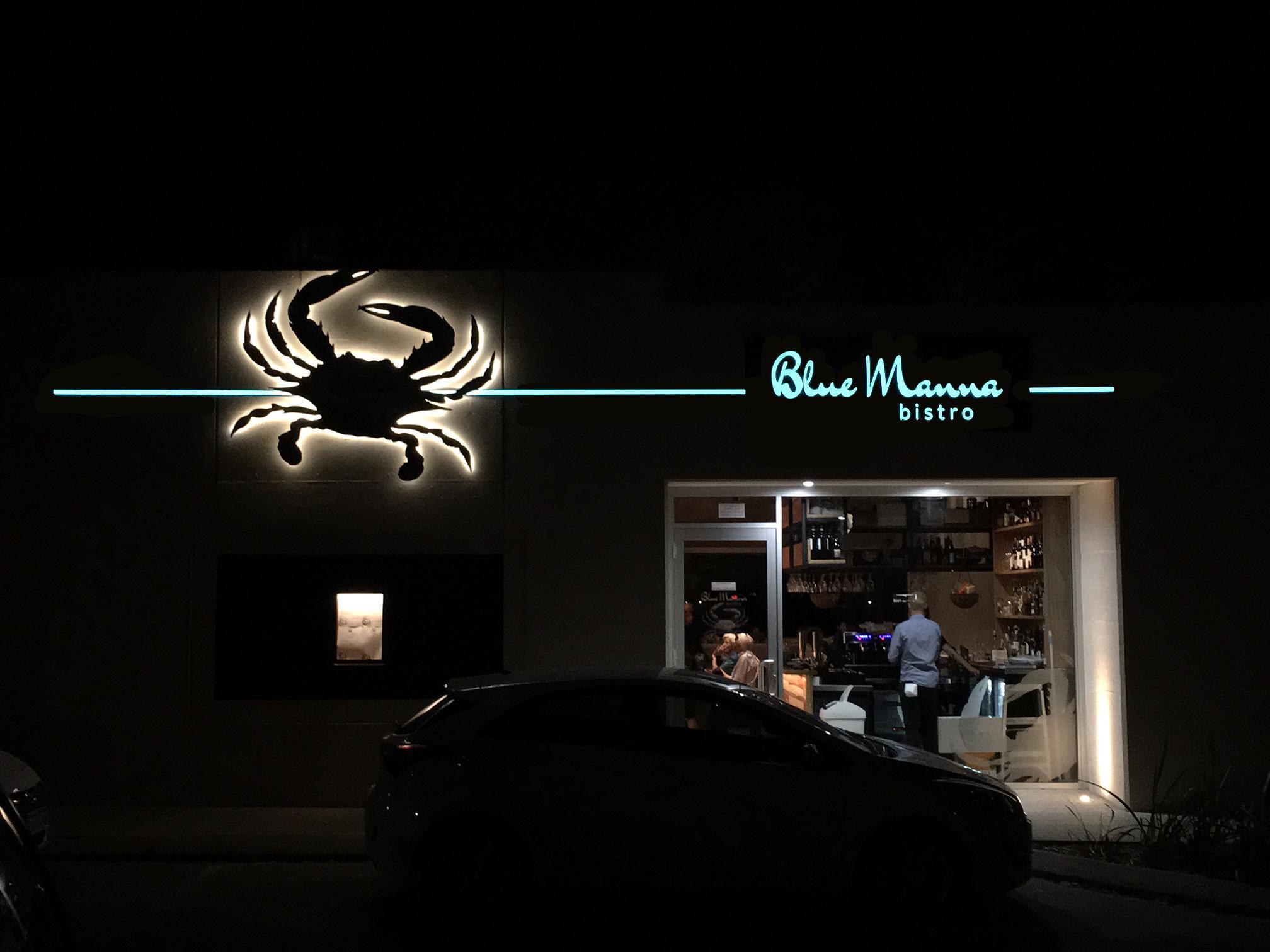 COMMERCIAL PROJECT  Blue Manna Restaurant - Dunsborough