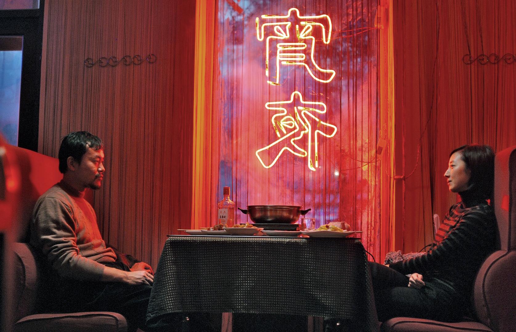 "Liao Fan and Gwei Lun-Mei in  Black Coal, Thin Ice (a.k.a.   白日焰火  - Bai Ri Yan Huo ""Daytime Fireworks"")"