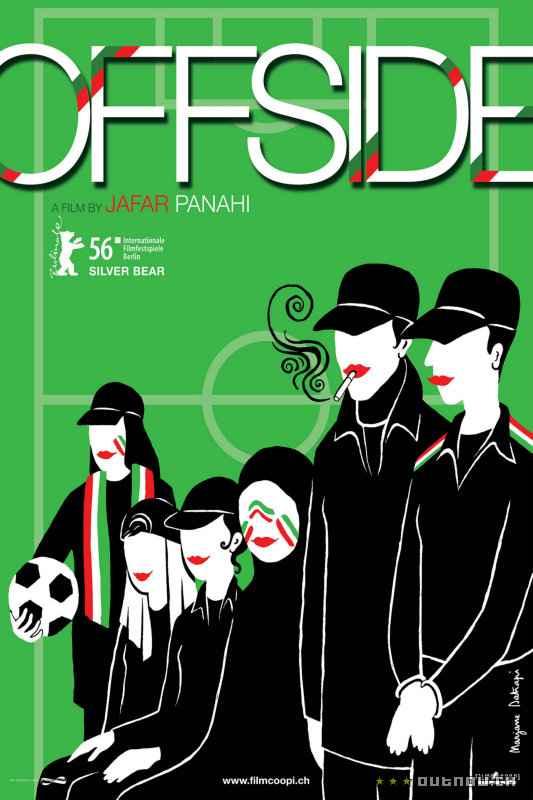 48 Offside (2006).jpg