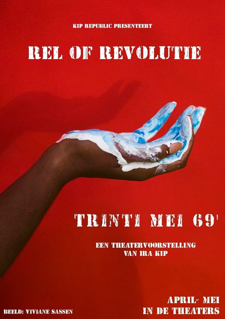 TRINTI MEI 69'
