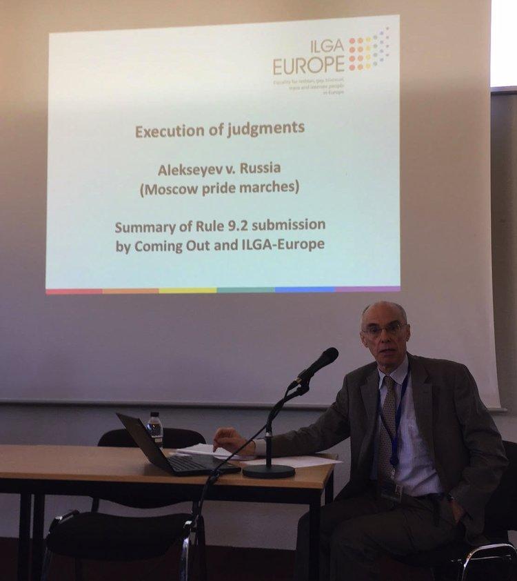 Nigel Warner of ILGA-Europe presents on the Alekseyev v Russia case