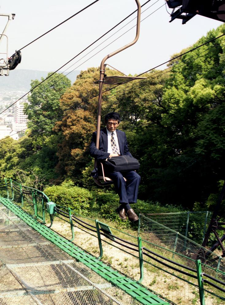 MatsuyamaSalaryMan.jpg