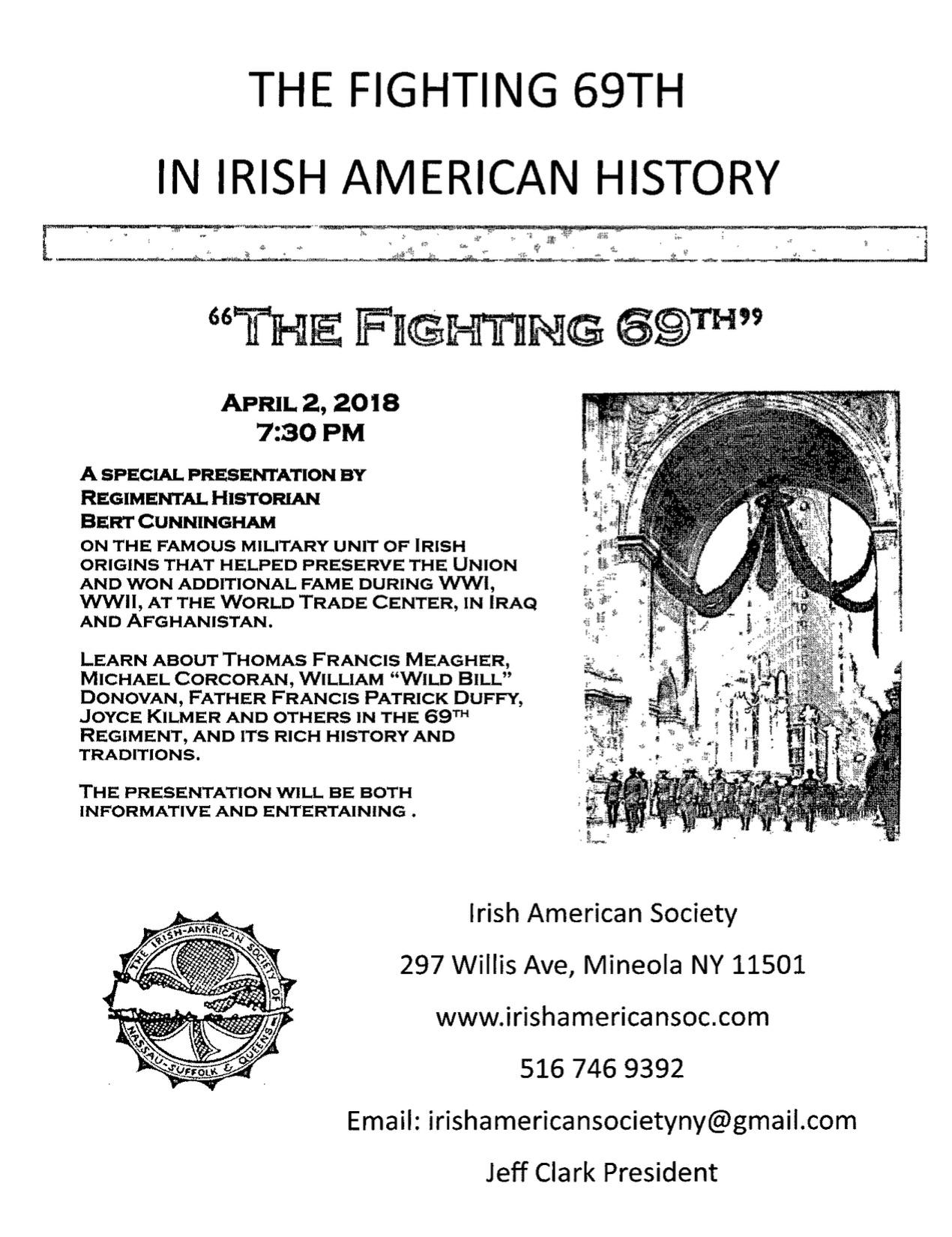 Fighting 69th History-1.jpg