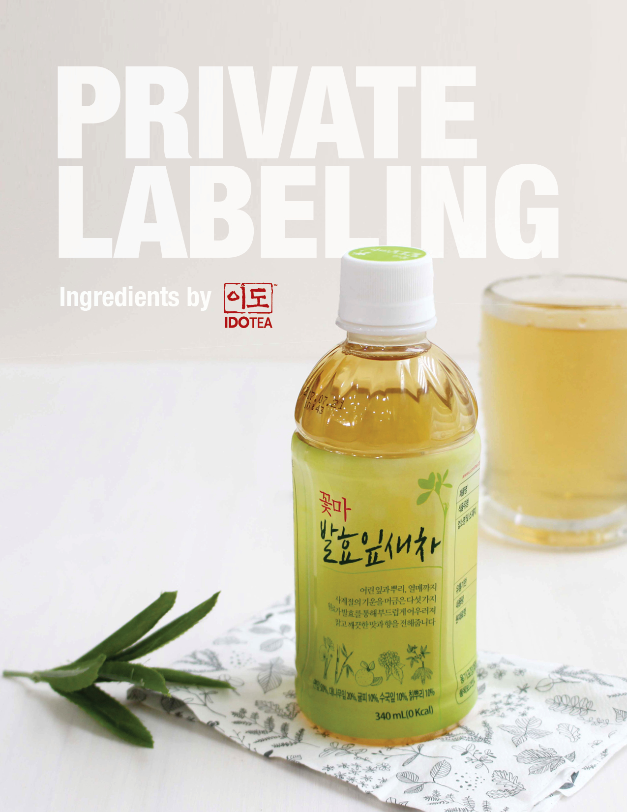 Private Labeling available