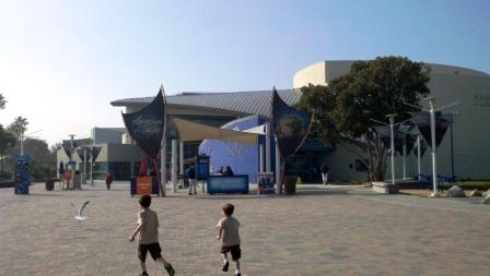 AquariumofthePacific.jpg