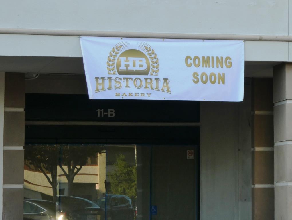 Historia Bakery.JPG