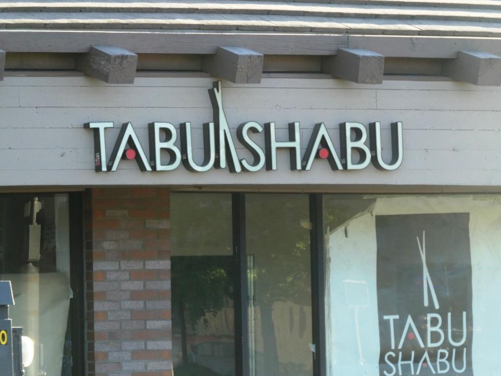 tabu shabu sign.JPG