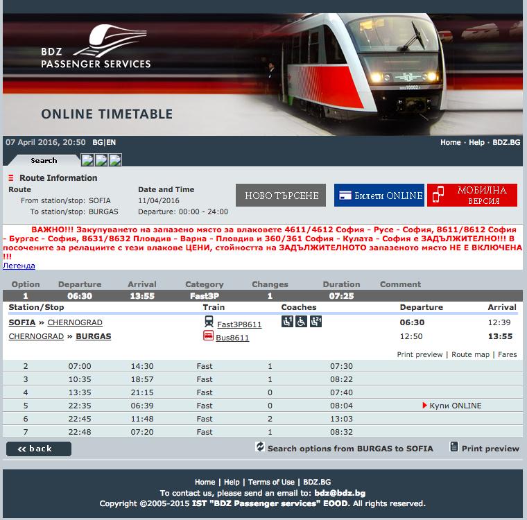 Screenshot taken from http://www.bdz.bg, a regional train website in Bulgaria