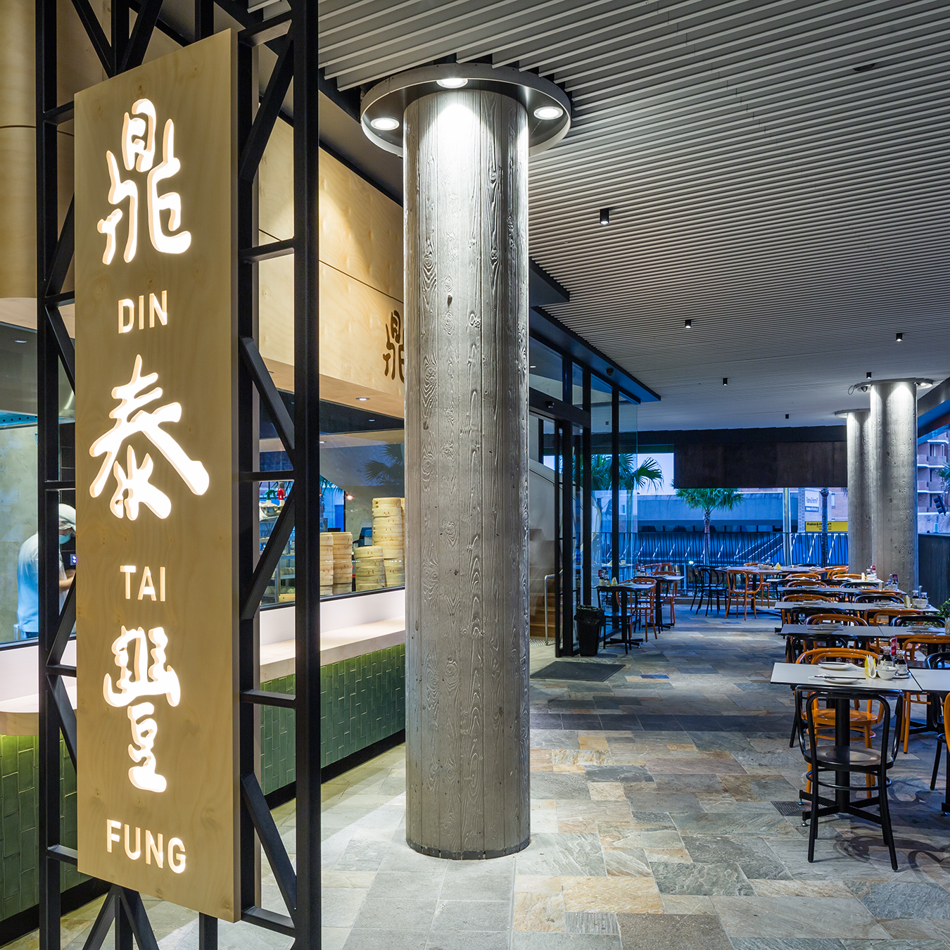 Commercial restaurant photography din tai fungdesign clarity 2.jpg