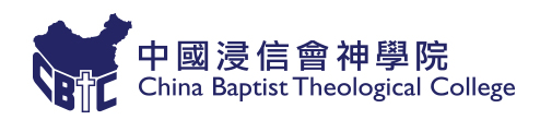 China Baptist Theological College.jpg