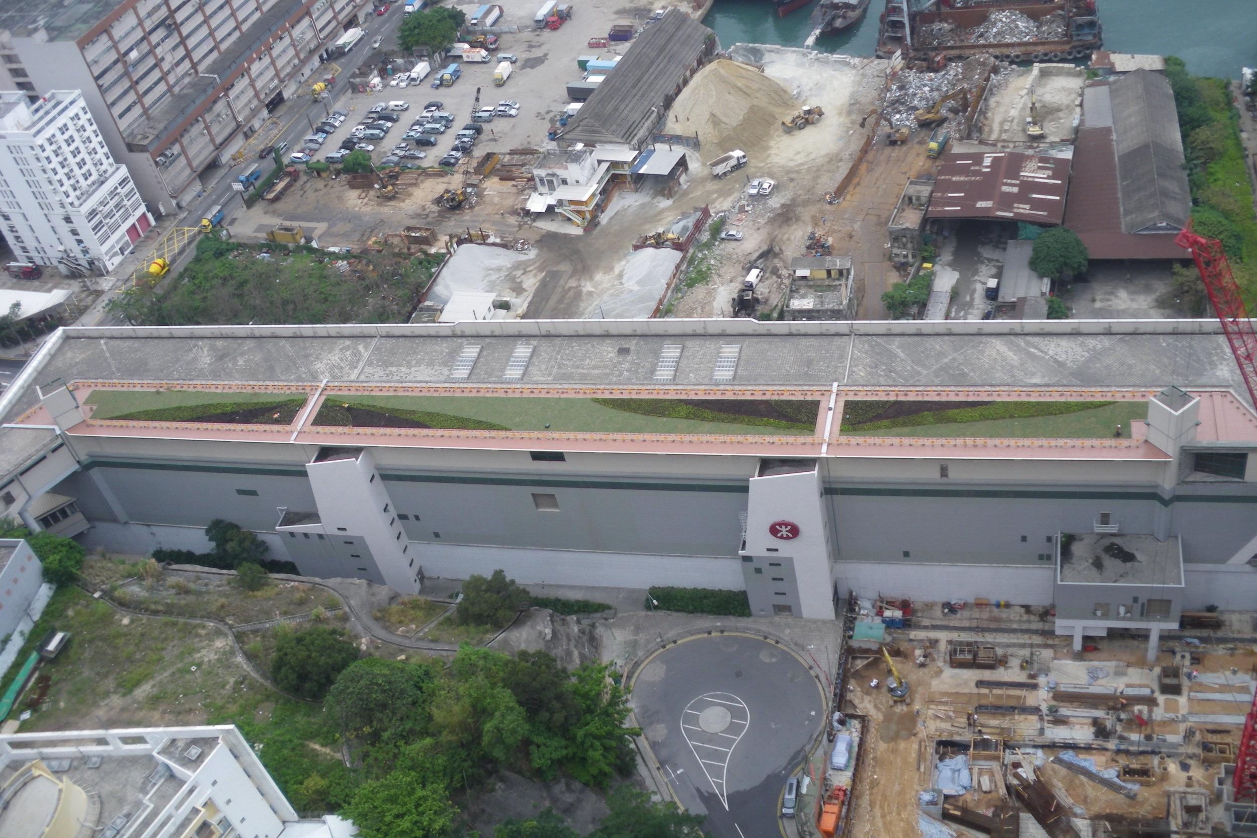 港鐵站上蓋 MTR Station