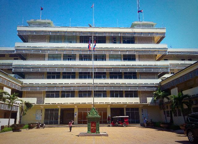 Khmer Soviet Friendship Hospital