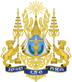 Coat_of_arms_of_Cambodia.png