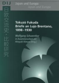 Tokuzo Fukuda.jpeg