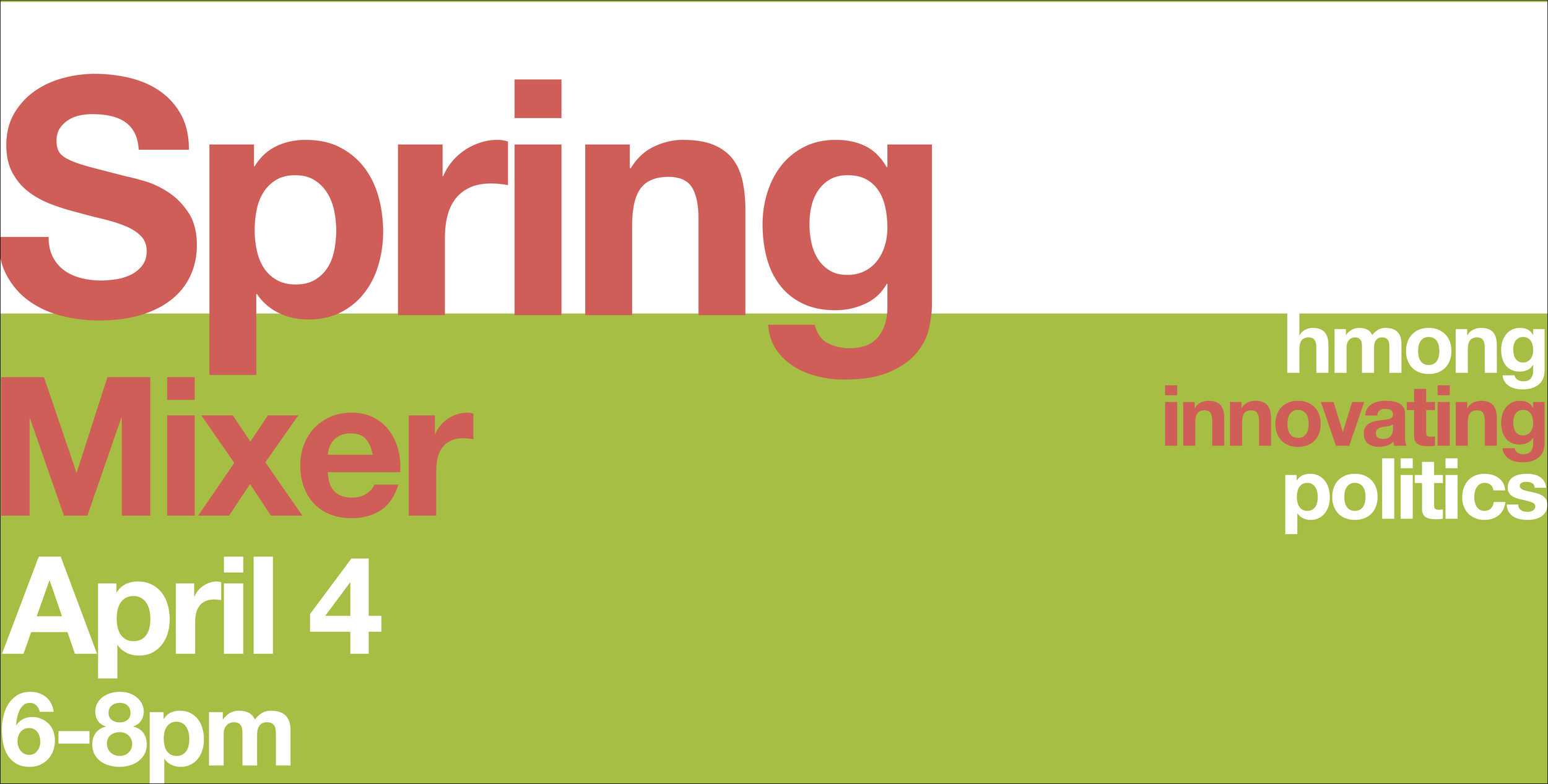 spring_mixer_flyer_web_banner