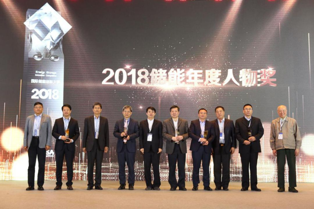 Winners of the 2018 Energy Storage Distinguished Individual Award