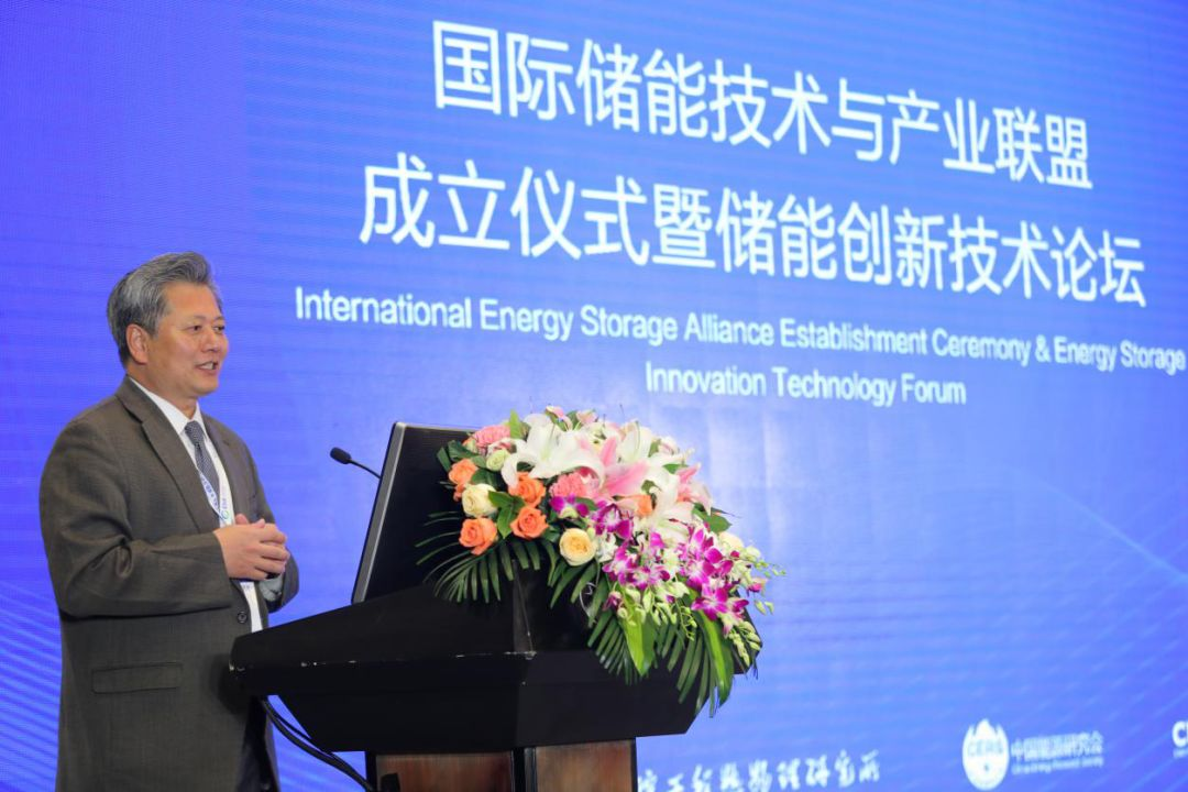 INESA Representative Gary Yang, Founder and CEO of UET Technologies, Delivers an Address