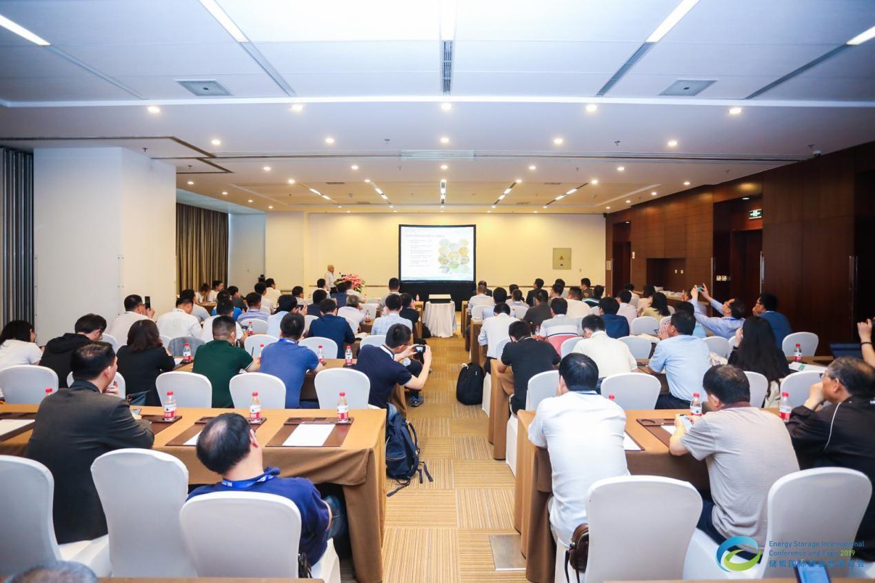 Flywheel Energy Storage Technology Seminar