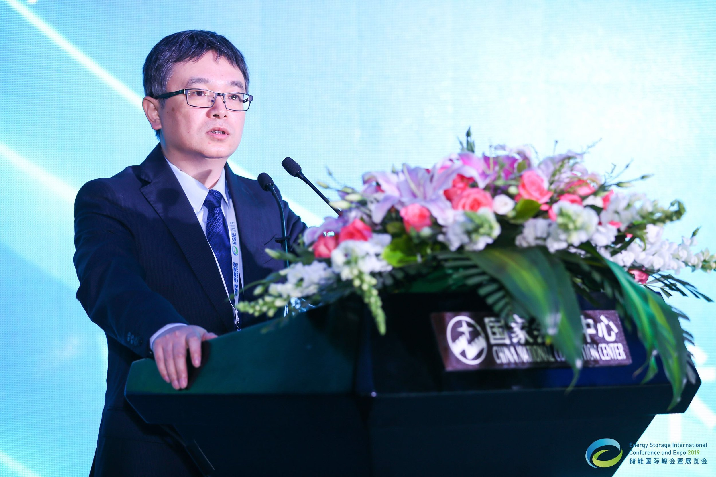 Chinese Academy of Sciences International Cooperation Department Assistant Director Wang Zhenyu Delivers a Speech