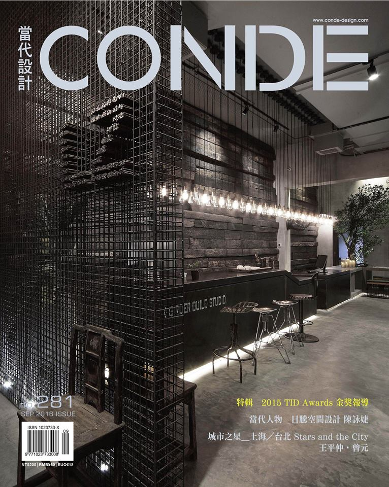 Conde Taiwan 2016
