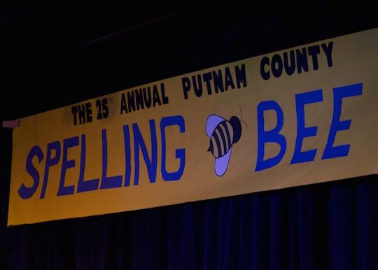 Spelling_Bee_2014 1.jpg