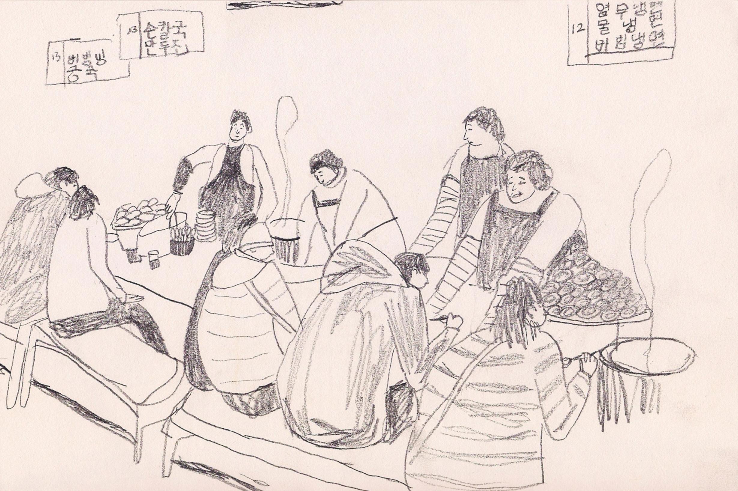 20170502Korean Street Food.jpg