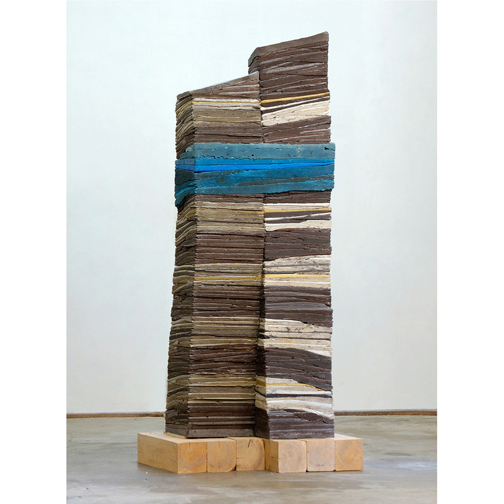 Hug 15,  2014 Concrete 92 x 32 x 25 inches