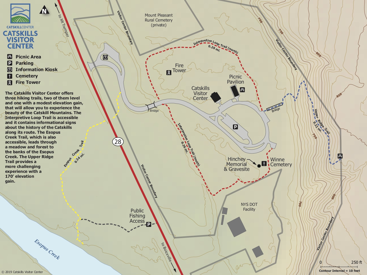 Map of the Catskills Visitor Center property. Download a  pdf version of this map .