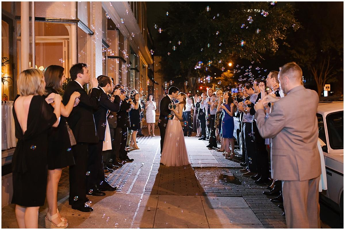 North_Carolina_wedding_photographer__0198.jpg
